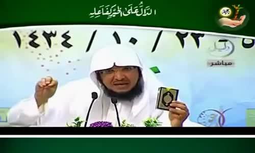انظروا عمن تأخذون دينكم للشيخ عبدالمحسن الأحمد