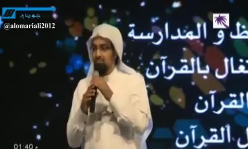 ش ناصر القطامي يروي قصة عظيمة عن العلامة ابن باز