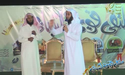 أهمية الصلاة وفضلها - للشيخين نايف الصحفي و منصور السالمي