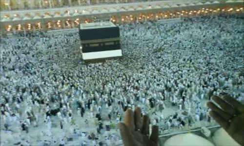 اسهل طريقه لترك العاده السريه الشيخ محمد الشنقيطي