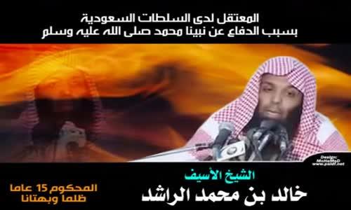 قصة توبة حسان يرويها الشيخ خالد الراشد مؤثر جدا