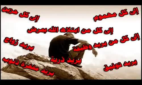 كلمة رائعة للداعية صلاح عناد العنزي عن ترك الصلاة