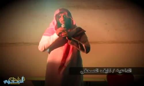 الداعيه نايف الصحفي - قصة شاب تائب