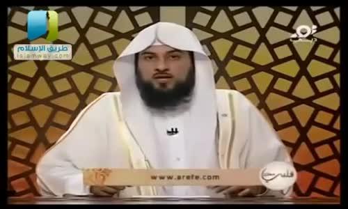 فضل العشر من ذي الحجة - الشيخ محمد العريفي