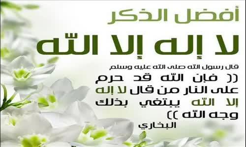 خالد الراشد - العباد الزهاد في الناس كالعملة النادرة