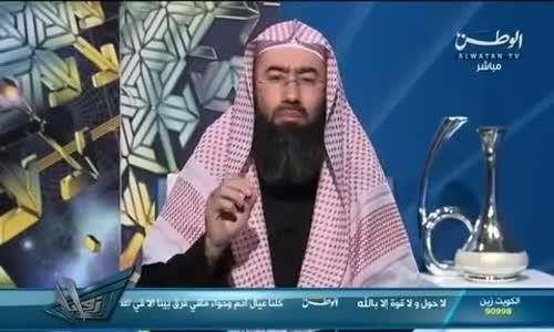 ملك الموت الضيف القادم ! - الشيخ نبيل العوضي