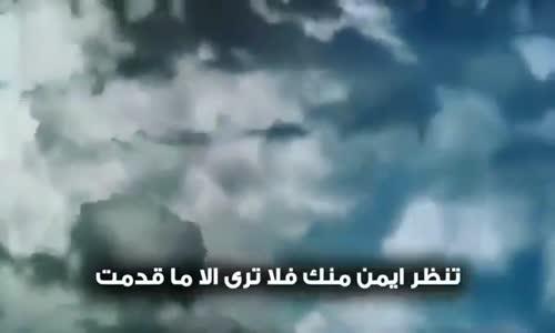 ستقف امامه وستسأل عن كل شيء ( مؤثر ) خالد الراشد