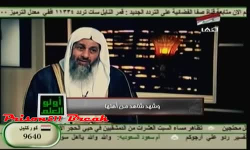 مقطع مؤثر لشيعي تائب عمره 70 سنه وشييع كثير من الناس
