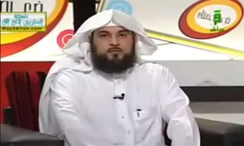 إلى كل مسلم نصيحة قبل موتك - محمد العريفي - مؤثر جدا