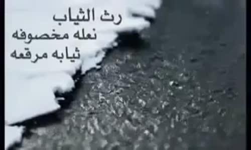 كم رصيدك ؟؟ - الشيخ عبدالمحسن الأحمد