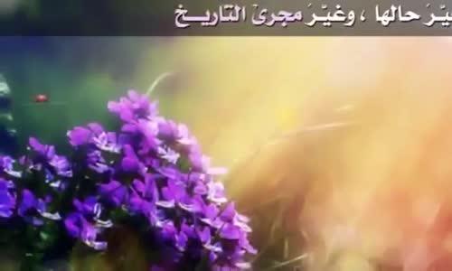 أروع مقطع عن حبيبنا وشفعينا وقدوتنا