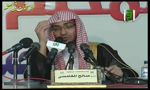 الشيخ صالح المغامسي ــ قال صلى الله عليه وسلم ـ وددت لو أني رأيت اخواني ـ مؤثر