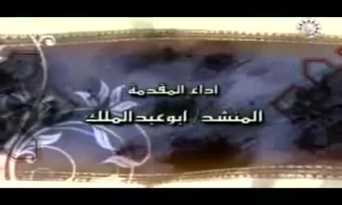 الخوف من الله عز وجل - نبيل العوضي