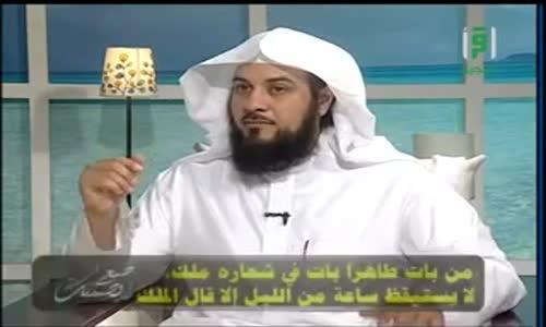 الوضوء قبل النوم - محمد العريفي كلام رائع