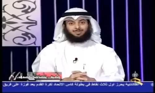 اجر عظيم يتغافل عنه كثير من الناس - مشاري الخراز
