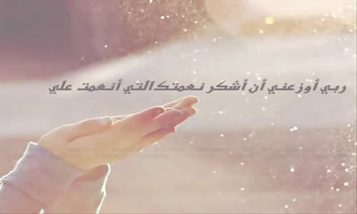 [شكر النعم] !! مقطع مؤثر جدا للشيخ محمد العريفي