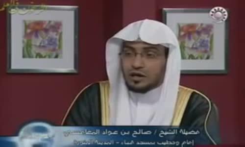 نصيحة لكل مسلم قبل شهر رمضان - صالح المغامسي - مؤثر جدا