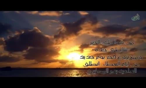 تخيل اسلم واحد بس بسببك !! الله أكبر