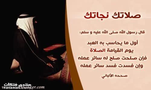 مقطع مؤثر للشيخ خالد الراشد عن حالنا مع الصلاة اليوم !