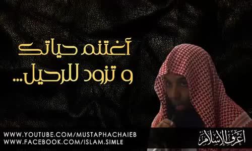 اعلم واعلمي ؟! - خالد الراشد