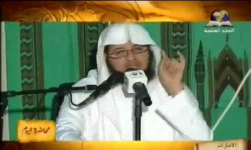 إن الحسنات يذهبن السيئات - للشيخ د.عبدالمحسن الأحمد
