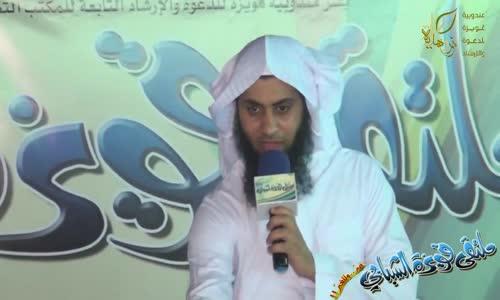 بشارة رائعة لمن يطمئن قلبه - الشيخ نايف الصحفي