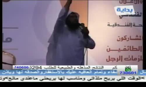 غسلت ميت وانخلع قلبي ! .. الداعية عبود العسيري