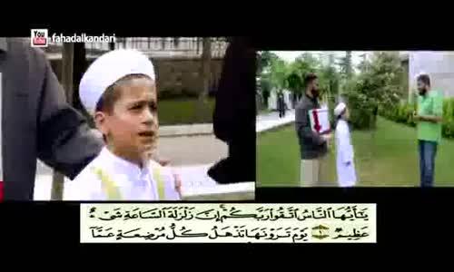 مقطع مبكي لطفل يقرأ القرآن رغم صعوبة الأحرف عليه