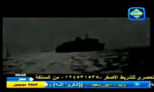 عبرة الموت للشيخ محمود المصري