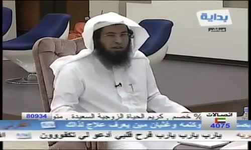 أعظم قصة حب عرفها التاريخ ؟! - الشيخ عبود العسيري