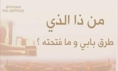 مقطع مؤثر عن رحمة الله عز وجل وعفوه