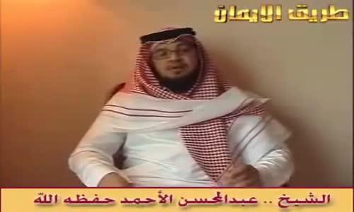 عبدالمحسن الأحمد وكلام رائع لمستخدمي الأنترنت