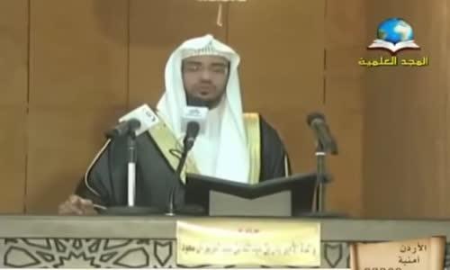 رحمة الله بأهل النار مؤثر جدا - الشيخ صالح المغامسي