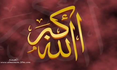 أنشودة أتدري من يزيل الهم ( مشاري العراده )