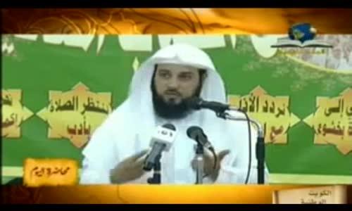 خطر ترك الصلاة وحال تاركها يوم القيامة - محمد العريفي