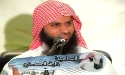 قصة  أهتز عرش الرحمن لـ موته  مؤثرة - نايف الصحفي