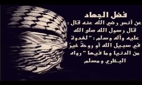 فضل الشهادة والجهاد في سبيل الله - الشيخ بندر العتيبي