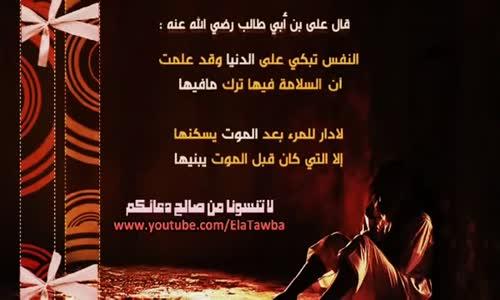 تنبيه خطير جداً من الشيخ خالد الراشد للنساء ! يا رب رحمتك