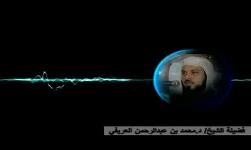 عقوبة الزنا في الدنيا والآخره - الشيخ محمد العريفي