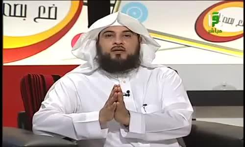 مقطع مؤثر جداً - الشيخ محمد العريفي في مغسلة الأموات