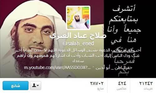 الشهوه ليست حرام بصوت الداعية صلاح العنزي والدكتور خالد الجبير