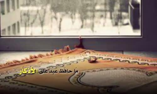 ما دمت تقرأ الأذكار أبشر بالخير .. محمد الشنقيطي