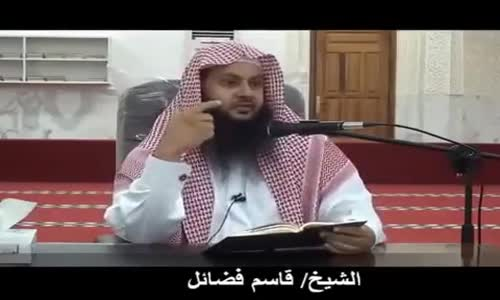 قصص حسن وسوء الخاتمة ! - الشيخ قاسم فضائل