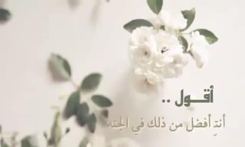 أختاه انتي افضل من الحور العين - الشيخ خالد الراشد