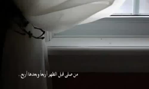 الشيخ صالح المغامسي - منهم المحرمون على النار   ؟