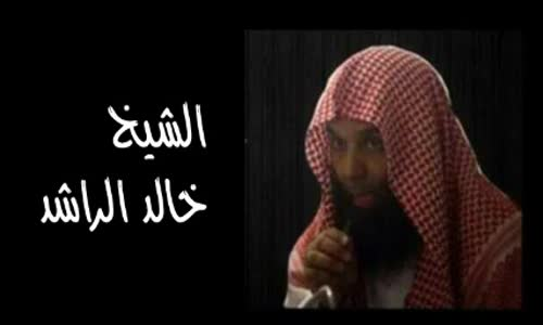 حادثة الفيل - محاظرة للشيخ خالد الراشد