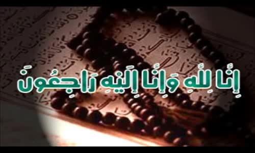 الشيخ عبدالمحسن الأحمد - إذا كان الله معك فأين مصائبك ؟