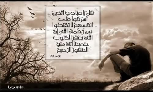 بسبب الأفلام الجنسيه mp4