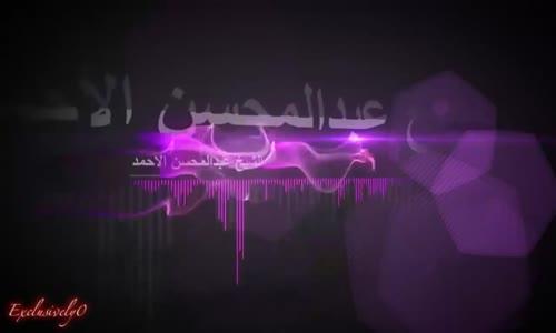 بكاء الشيخ عبدالمحسن الاحمد في موعظه مؤثره
