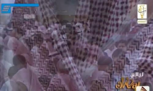 الشيخ ياسر الدوسري يبكي المصلين بتلاوة فوق الوصف